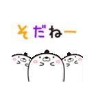 マシュマロあざらそ(2)(個別スタンプ:01)