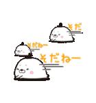 マシュマロあざらそ(2)(個別スタンプ:03)