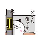 マシュマロあざらそ(2)(個別スタンプ:05)