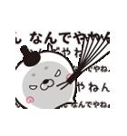 マシュマロあざらそ(2)(個別スタンプ:06)