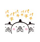 マシュマロあざらそ(2)(個別スタンプ:10)