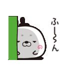 マシュマロあざらそ(2)(個別スタンプ:11)