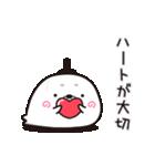 マシュマロあざらそ(2)(個別スタンプ:13)