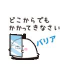 マシュマロあざらそ(2)(個別スタンプ:19)