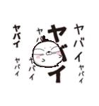マシュマロあざらそ(2)(個別スタンプ:20)