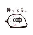 マシュマロあざらそ(2)(個別スタンプ:21)
