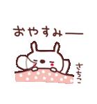 ★さ・ち・こ・ち・ゃ・ん★(個別スタンプ:38)