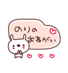 ★の・り・ち・ゃ・ん★(個別スタンプ:19)
