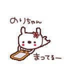 ★の・り・ち・ゃ・ん★(個別スタンプ:35)