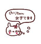 ★の・り・ち・ゃ・ん★(個別スタンプ:37)