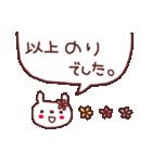 ★の・り・ち・ゃ・ん★(個別スタンプ:39)