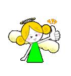 ほんわか天使ちゃん(文字なし)(個別スタンプ:2)
