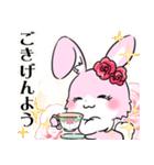 大人かわいい♡キラプリうさぎ♡(個別スタンプ:1)