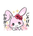 大人かわいい♡キラプリうさぎ♡(個別スタンプ:3)