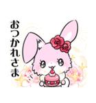 大人かわいい♡キラプリうさぎ♡(個別スタンプ:4)