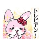 大人かわいい♡キラプリうさぎ♡(個別スタンプ:5)