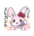 大人かわいい♡キラプリうさぎ♡(個別スタンプ:6)