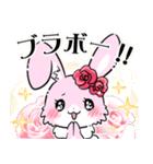 大人かわいい♡キラプリうさぎ♡(個別スタンプ:7)