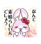 大人かわいい♡キラプリうさぎ♡(個別スタンプ:8)