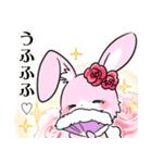 大人かわいい♡キラプリうさぎ♡(個別スタンプ:9)