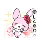 大人かわいい♡キラプリうさぎ♡(個別スタンプ:11)