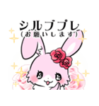 大人かわいい♡キラプリうさぎ♡(個別スタンプ:12)
