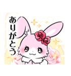 大人かわいい♡キラプリうさぎ♡(個別スタンプ:13)