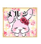 大人かわいい♡キラプリうさぎ♡(個別スタンプ:14)