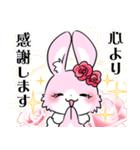 大人かわいい♡キラプリうさぎ♡(個別スタンプ:15)