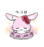 大人かわいい♡キラプリうさぎ♡(個別スタンプ:16)
