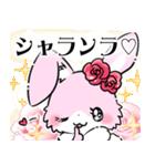 大人かわいい♡キラプリうさぎ♡(個別スタンプ:17)