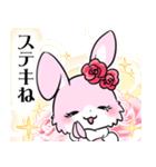 大人かわいい♡キラプリうさぎ♡(個別スタンプ:18)