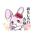 大人かわいい♡キラプリうさぎ♡(個別スタンプ:19)