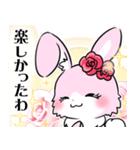 大人かわいい♡キラプリうさぎ♡(個別スタンプ:20)