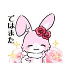 大人かわいい♡キラプリうさぎ♡(個別スタンプ:21)