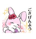 大人かわいい♡キラプリうさぎ♡(個別スタンプ:22)
