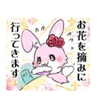 大人かわいい♡キラプリうさぎ♡(個別スタンプ:23)
