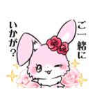 大人かわいい♡キラプリうさぎ♡(個別スタンプ:24)