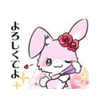 大人かわいい♡キラプリうさぎ♡(個別スタンプ:25)