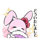 大人かわいい♡キラプリうさぎ♡(個別スタンプ:27)