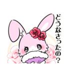 大人かわいい♡キラプリうさぎ♡(個別スタンプ:28)