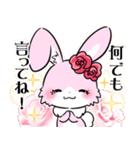 大人かわいい♡キラプリうさぎ♡(個別スタンプ:30)