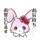 大人かわいい♡キラプリうさぎ♡(個別スタンプ:31)
