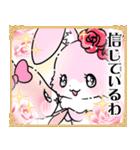 大人かわいい♡キラプリうさぎ♡(個別スタンプ:32)