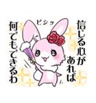 大人かわいい♡キラプリうさぎ♡(個別スタンプ:33)