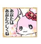 大人かわいい♡キラプリうさぎ♡(個別スタンプ:34)