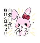 大人かわいい♡キラプリうさぎ♡(個別スタンプ:35)