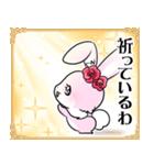 大人かわいい♡キラプリうさぎ♡(個別スタンプ:36)