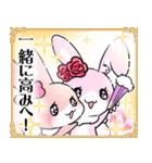 大人かわいい♡キラプリうさぎ♡(個別スタンプ:37)