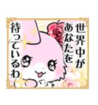 大人かわいい♡キラプリうさぎ♡(個別スタンプ:38)
